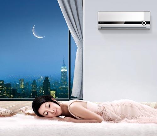Những điều bạn chưa biết về chế độ ngủ đêm trên máy lạnh